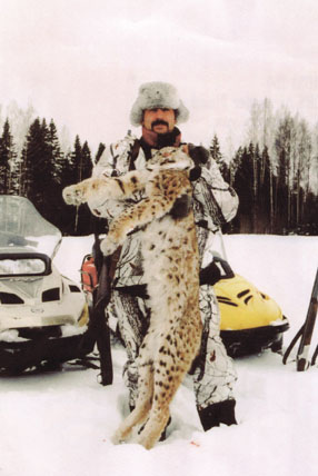 Sample Photo for Eurasian Lynx